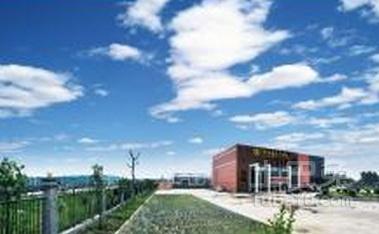 環渤海家具園正式啟動建設 總規劃面積八千畝!
