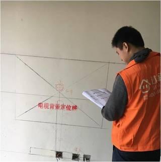 项目经理版施工节点7:现场交底