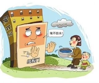 安置房可以贷款吗 安置房贷款条件与流程