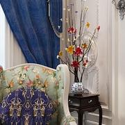法式贵气样板间欣赏客厅局部