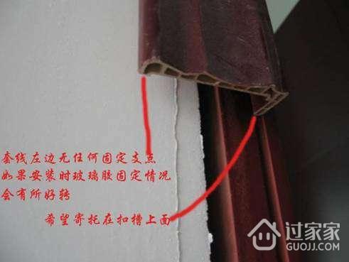 最详细的门套线安装步骤