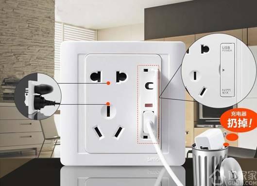 家里安USB插座好吗?听听过来人的建议