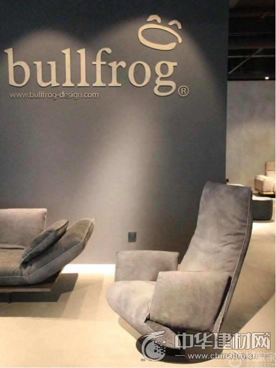 德國原創設計師品牌 Bullfrog牛蛙沙發新品發布