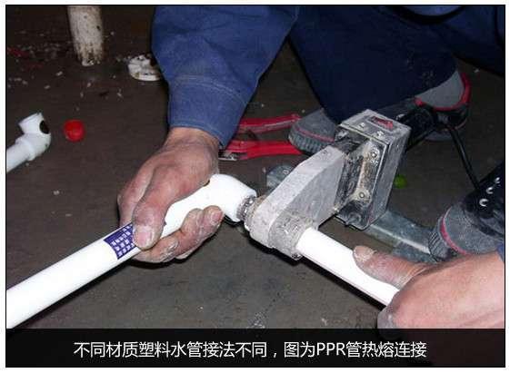 技巧水管的装修塑料及v技巧方法_过家家选购网施乐2110操作面板说明