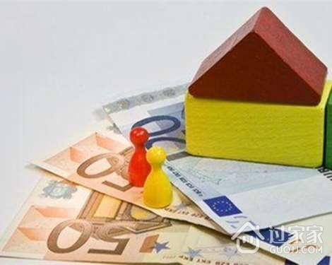 房产证抵押贷款装修需要提交的资料有哪些