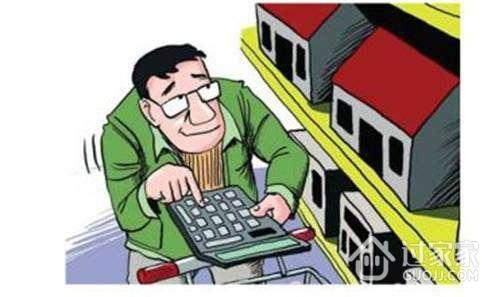 房屋装修贷款