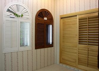 百叶窗的选购技巧与安装方法