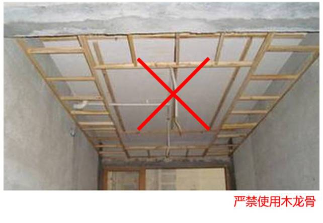 项目经理版施工节点22:木工项目开工