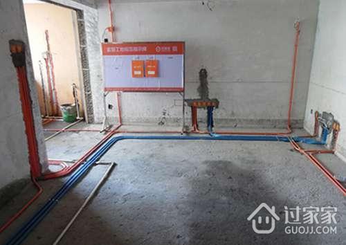 水电改造开工