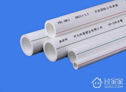 PPR冷水管的特点及应用范围