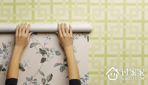 自己动手贴墙纸 这些技巧和处理方法要学会