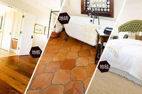 地面装修施工方法和地砖施工流程