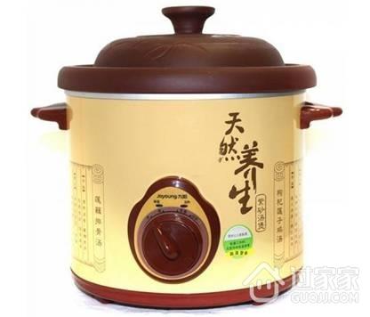 九阳紫砂锅怎么样 九阳紫砂锅有毒吗