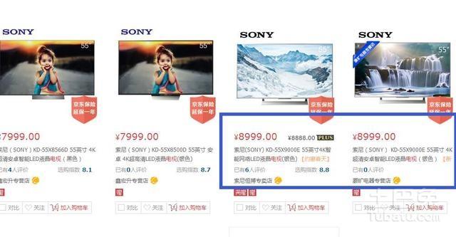 微鲸新品售价直逼索尼 顺势而为还是逆流而动