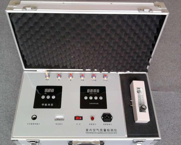室内空气检测仪器和方法大全