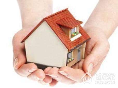 申请装修贷款的形式有哪几种