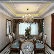 87平贵气美式三居室欣赏餐厅吊顶