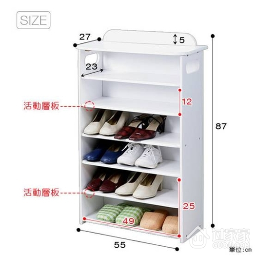 鞋柜尺寸标准是多少 6种鞋柜尺寸供参考