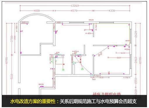 水电路1013弄户型图
