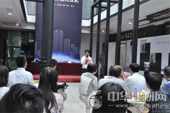 宅可丽携手中国建筑设计标准院 推动住宅装配化新进程