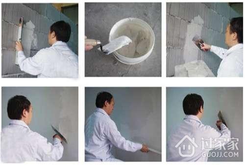 水泥粉刷施工十大注意事项