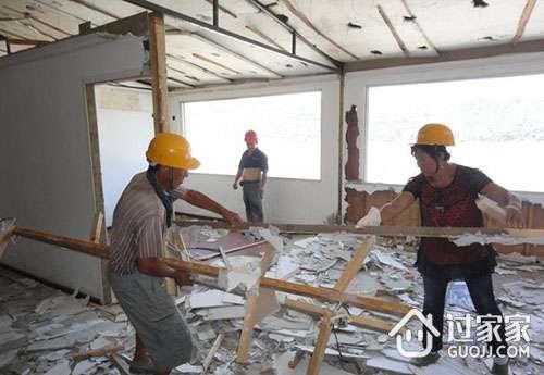 室内专业拆除流程及拆除注意事项