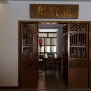 中式风格别墅装饰设计室内门