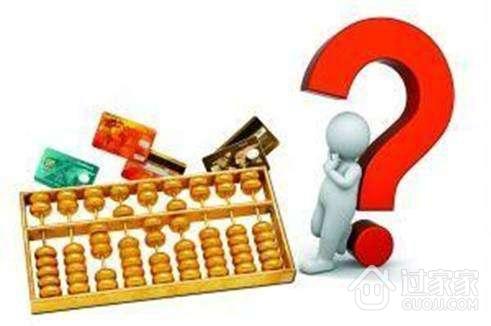 信用卡分期家装申请流程