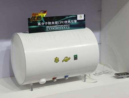 储水式电热水器的使用方法及工作原理