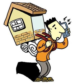 个人消费贷款装修的条件