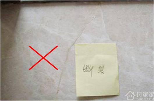 工艺节点13:瓷砖配送