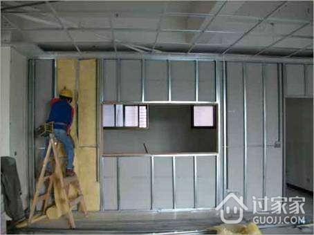 最详细的石膏板隔墙施工工艺