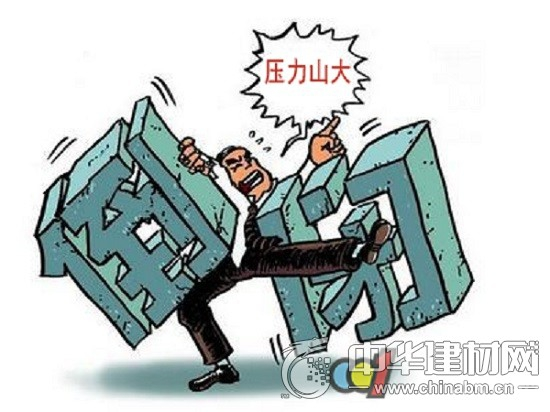 震惊|41年老企业全国撤店 博亮木门面临倒闭?
