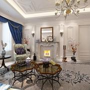 法式贵气样板间欣赏客厅效果