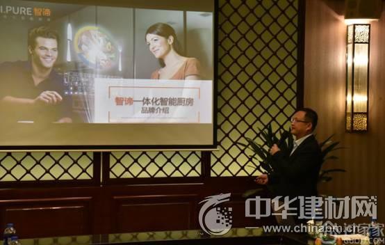 智谛科技加入中国家居绿色环保正品 打造智能家居新生态