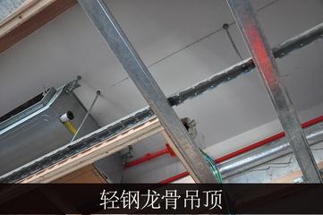 木工吊顶龙骨验收