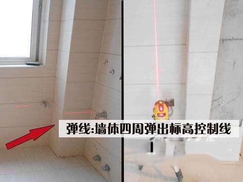 瓷砖铺贴施工流程及施工注意事项(瓷砖空鼓)