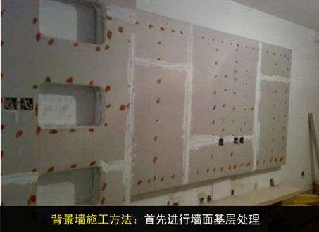 大理石电视背景墙装修 藏不住的奢华