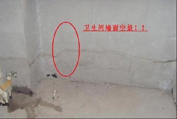 【新房验收】新房墙面验收8大方法