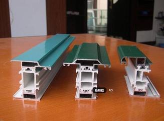什么是断桥铝 如何清洁断桥铝推拉窗