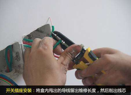 开关插座安装工具与安装流程