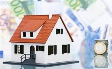 住房装修贷款