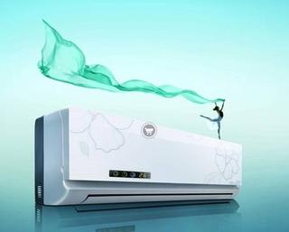 家用空调分类介绍与选购攻略