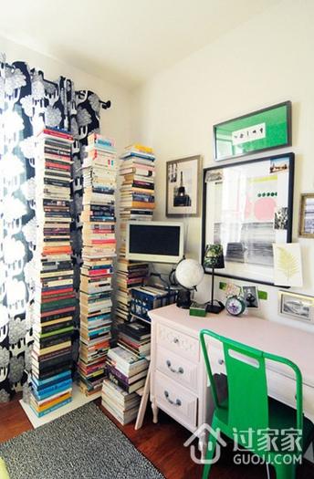 小户型混搭住宅欣赏书房