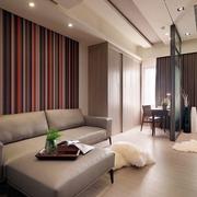 50平精致现代一居室欣赏