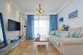 89平低调地中海住宅欣赏