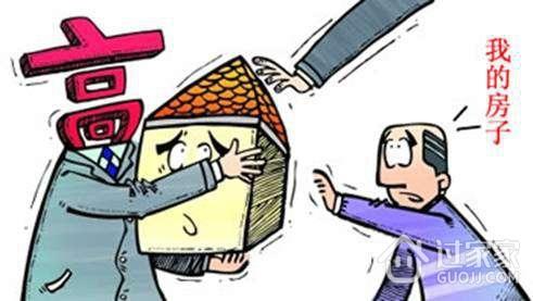 无抵押装修贷款