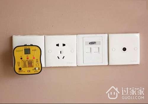 掌握开关插座安装技巧  杜绝家居装修安全隐患