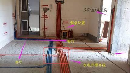 龙辉花园二手房装修工地大曝光 直击水电施工现场