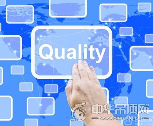 质量问题频出 集成吊顶企业如何坚守品质底线?